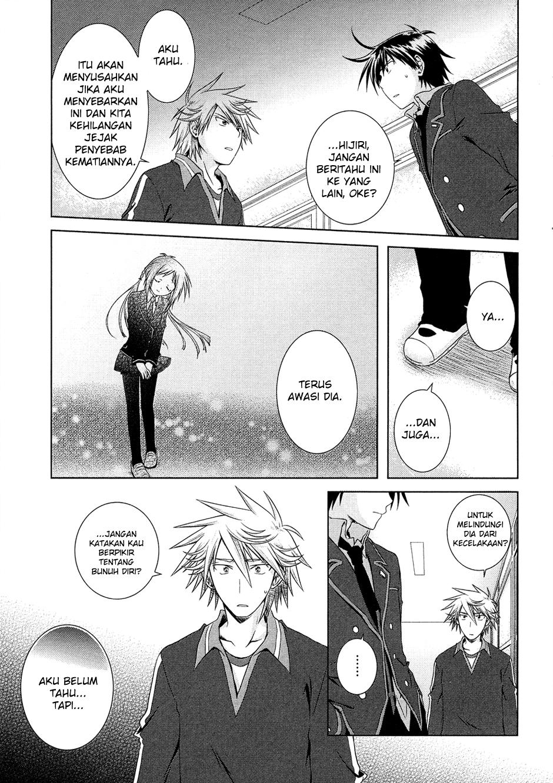 Komik iris zero 0010 11 Indonesia iris zero 0010 Terbaru 14|Baca Manga Komik Indonesia|
