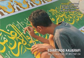 proses Pembuatan Kaligrafi Masjid
