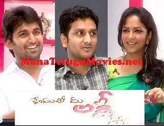 Hero Nani,Srinivas in Prematho Mee Lakshmi – E6