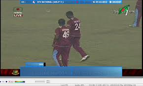 New biss key of btv national is available on asiasat 3s. This key is working 100%