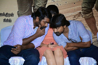 Sunaina Latest Pictures in Short Dress at Vanhmam Pressmeet  0040