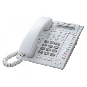 Tersedia Key Telepon, KeyPhone Master untuk PABX dengan Harga Terjangkau