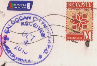Belarus ornament stamp