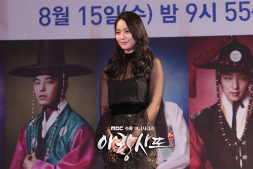 GALLERY PHOTO : PEMERAN DRAMA KOREA ARANG & MAGISTRATE