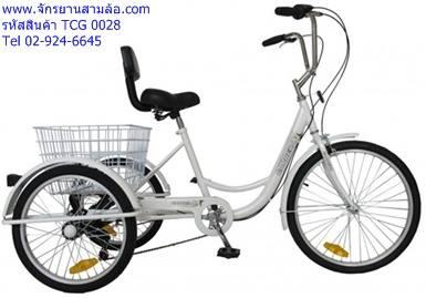 จักรยานสามล้อ เกียร์ รหัสสินค้า TCG 0028