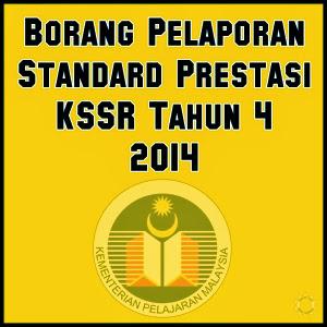 Pelaporan Standard Prestasi KSSR Tahun 4