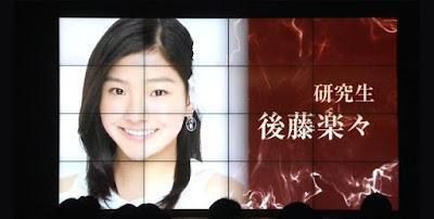 [Resim: goto-rara-ske48-18-single.jpg]