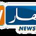 تلفزيون النهار يتحصل رسميا على اعتماد مكتبه بالجزائر.