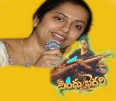 Sindhu Bhairavi Telugu Mp3 Songs Free  Download  1985