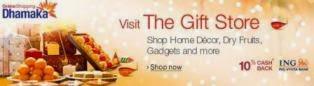 Online Diwali Sale!