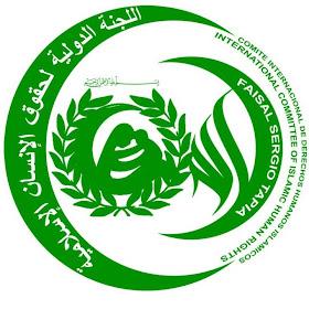 Comité  Internacional de DDHH islámicos