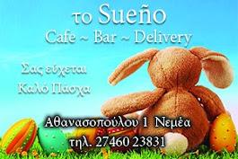 Sueno Cafe - Bar