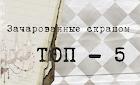Моя открытка)))