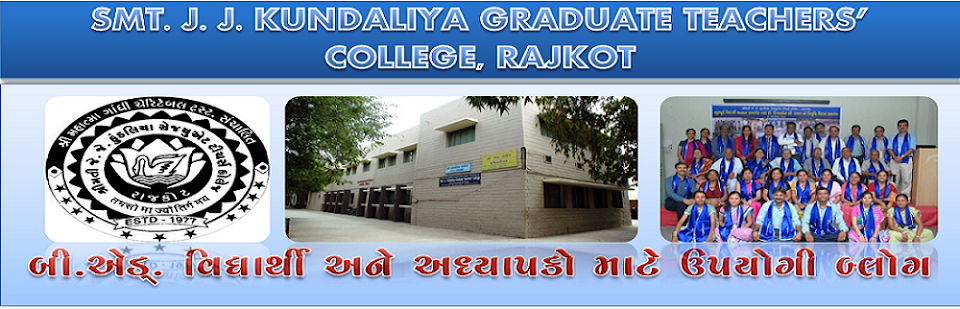 Smt. J. J. Kundaliya Graduate Teachers' College, Rajkot