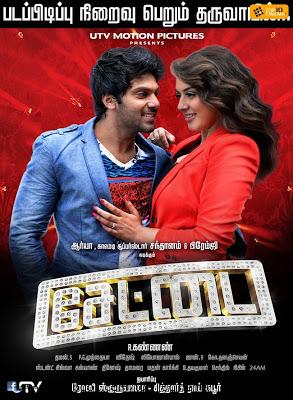Online HQ,Watch Settai Tamil Movie Online VCD,Download Settai Tamil