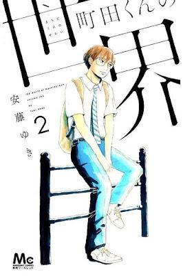 町田くんの世界 第01-02巻 [Machida-kun no Sekai vol 01-02] rar free download updated daily