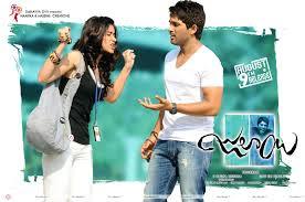 Julayi(2012) Telugu Movie HD Video Songs