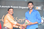 Anaganaga Oka Chitram audio launch photos-thumbnail-5