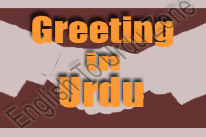 Greeting - spoken English