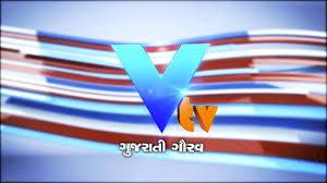 http://vtvgujarati.com/live-tv.php