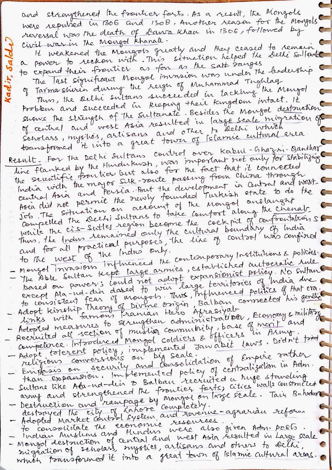 ias 16 full text pdf