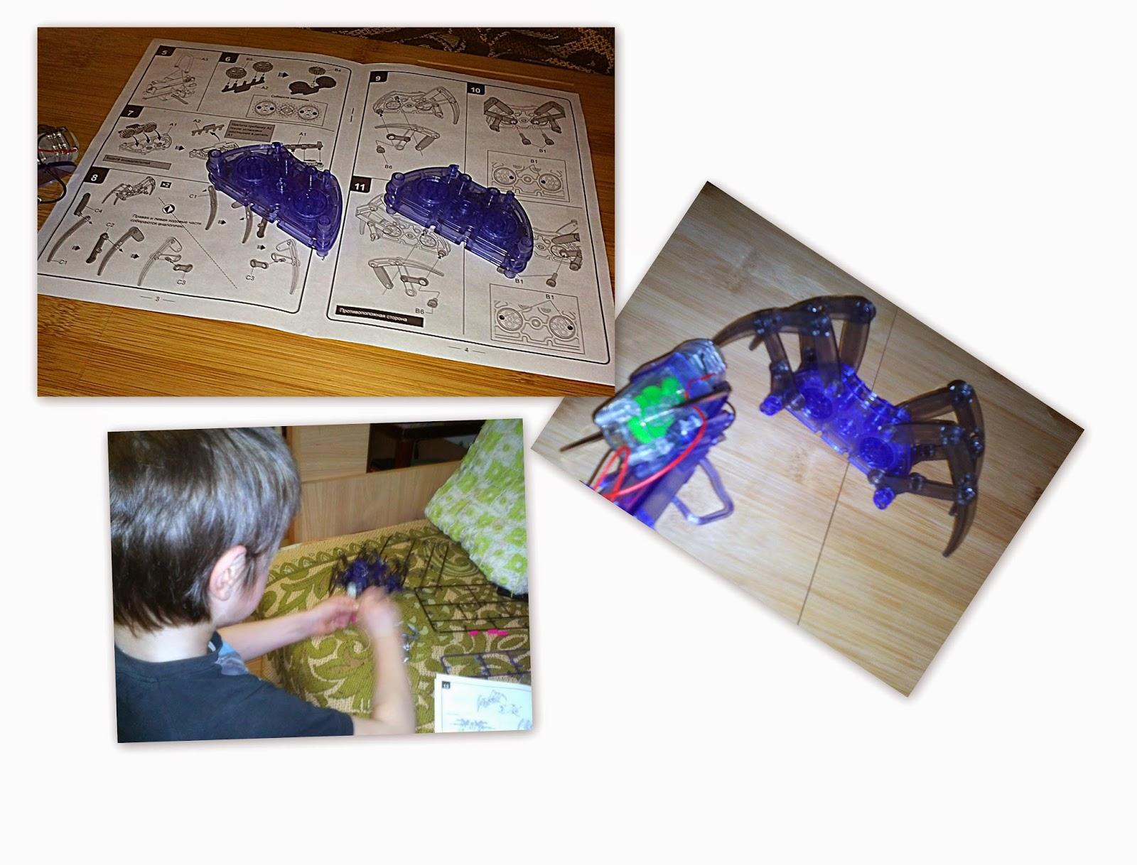 Конструктор-робот для ребёнка