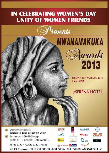 Mwanamakuka Poster