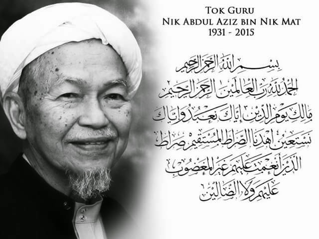 Mursyidul Am PAS Datuk Nik Abdul Aziz Nik Mat