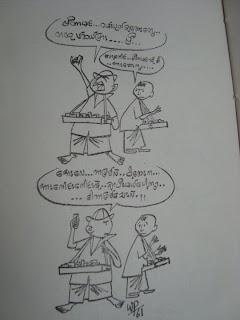 >Cartoon Win Pe – vitamin