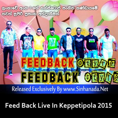 feedback live show mp3 free