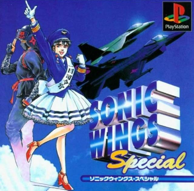 Aero Fighters 3 / Sonic Wings 3 ROM Download for Mame ...