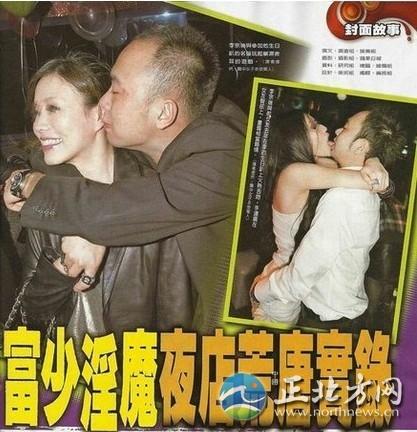 Taiwan Sex Scandal Justin Lee/Li Zhong Rui (李宗瑞) and 60 Female Actresses/Models ( Leaked Videos Full – Length Sex Tapes 33,6 GB   Bonus Mp4 Version)%|Rape|Full Uncensored|Censored|Scandal Sex|Incenst|Fetfish|Interacial|Back Men|JavPlus.US