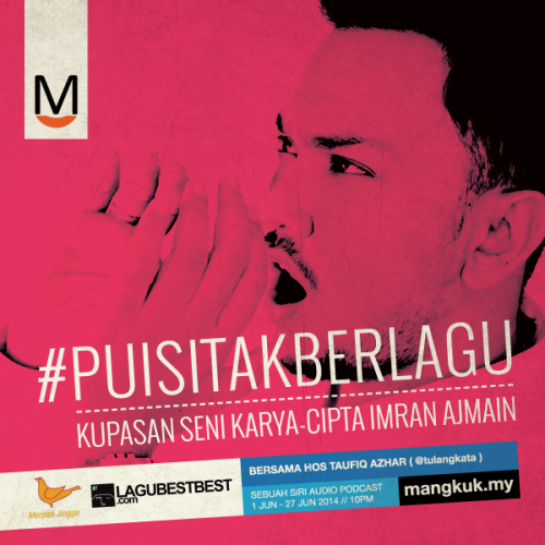 Imran Ajmain Puisi Tak Berlagu 2014