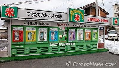 RARE Mesin Vending Di Jepun Spender Dan Majalah Lucah Pun Ada