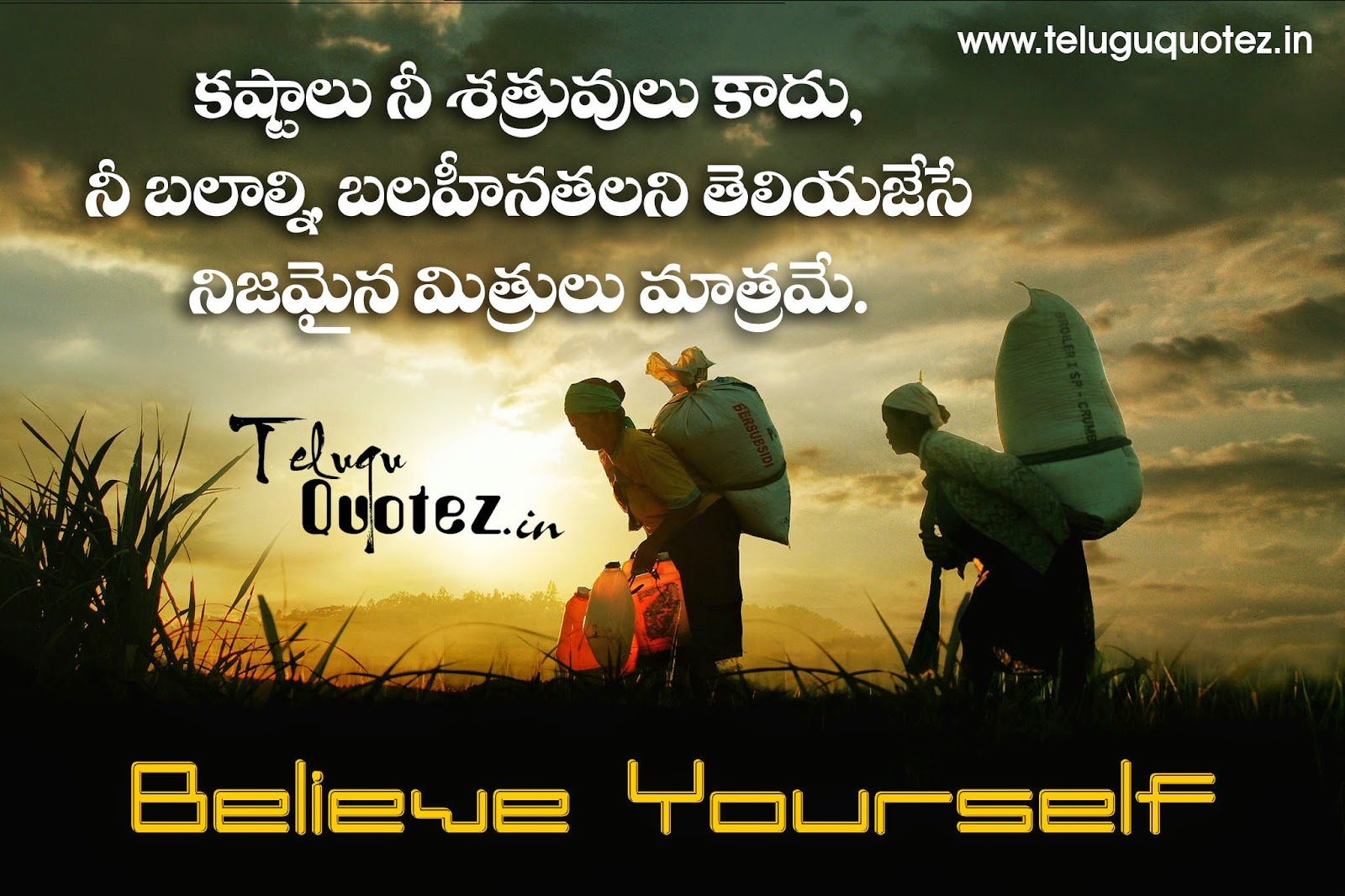motivational picture telugu quotes on life naveengfx