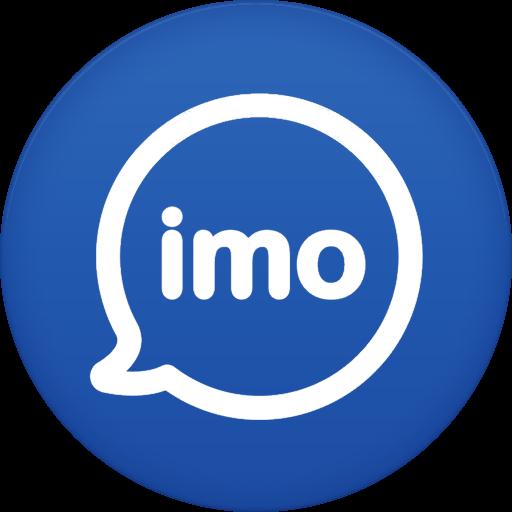 تحميل برنامج ايمو مجانا coobra.net