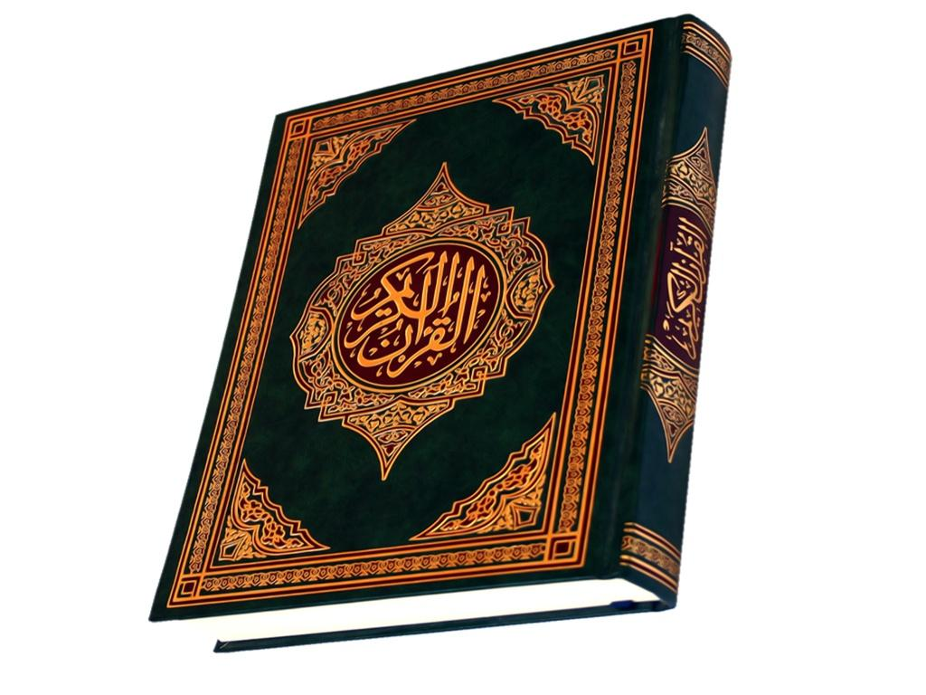 wallpapers with holy quran - photo #35