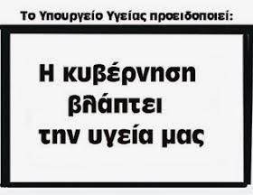 ΠΡΟΣΟΧΗ!!! ΠΡΟΣΟΧΗ!!! Ο ΣΚΥΛΟΣ ΔΑΓΚΑΝΕΙ