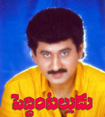 Suman(1991)Telugu Movie MP3 Songs Free Download Here | mp3 songs free
