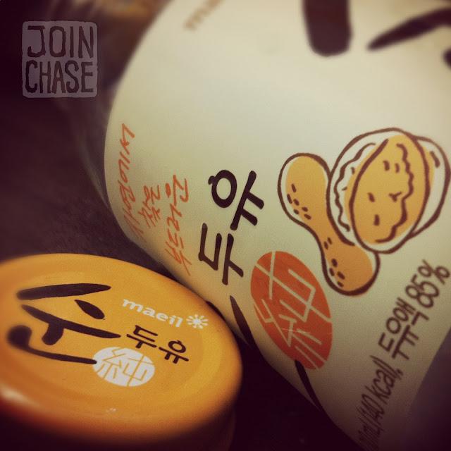 Maeil peanut-flavored soy milk in South Korea.
