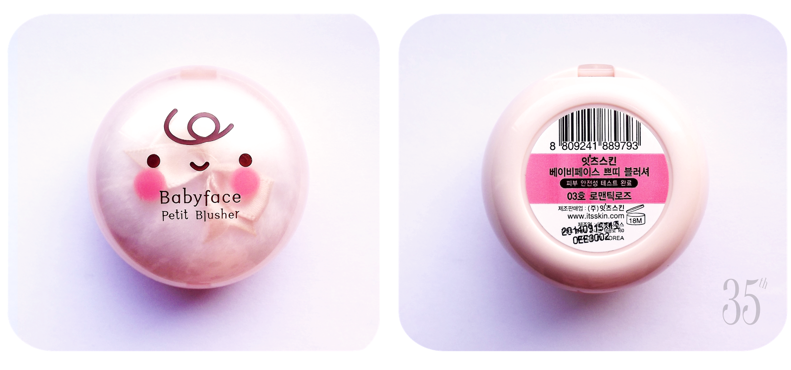 It's Skin Babyface Blusher in #03 Romantic Rose