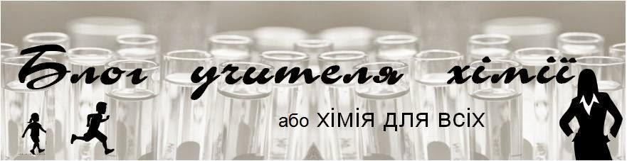 Блог Віценцик Анни Володимирівни