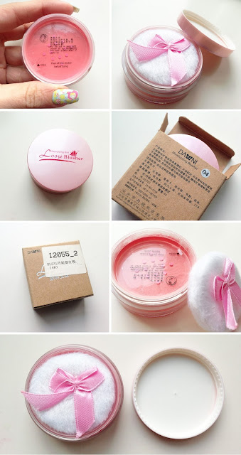 Born Pretty Store Makeup Blush Loose Blusher Powder