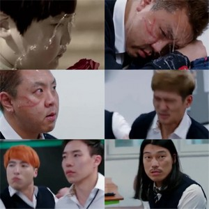 Sinopsis drama Korea The Flatterer episode 3