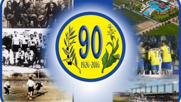ΠΑΝΑΙΤΩΛΙΚΟΣ 1926-2016