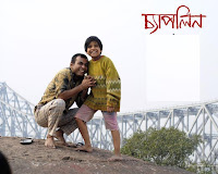 Bengali cinema Chaplin