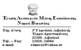 http://4.bp.blogspot.com/-zb4NExOox-Q/Vgqo3canpRI/AAAAAAABNP0/njpjUIOcxNk/s400/%25CE%25B5%25CE%25BB%25CE%25BC%25CE%25B5.jpg