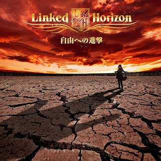 Linked Horizon - Jiyu e no Shingeki 自由への進撃