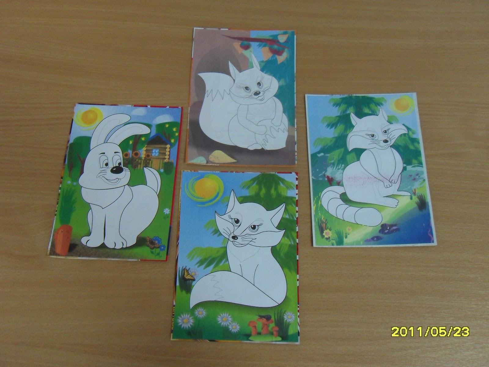 Картинки домашних животных для детей в детском саду