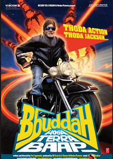Bbuddah… Hoga Terra Baap (2011) Hindi Movie *BluRay*